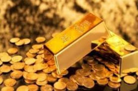 Gold: Outflows in ETFs key driver behind the November sell-off – Commerzbank