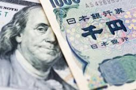 USD/JPY: Consolidates recent gains around 109.00 as Treasury yields ease